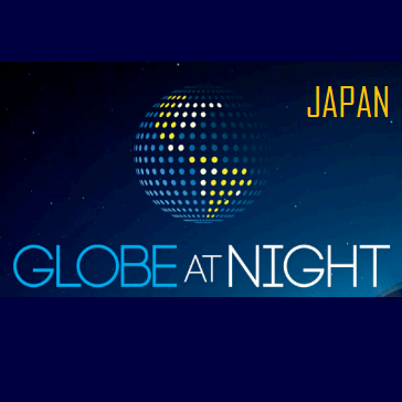 GLOBE at Night Japan