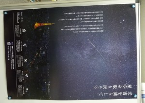 idatokyo_poster